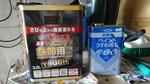 DSC_8621.JPG